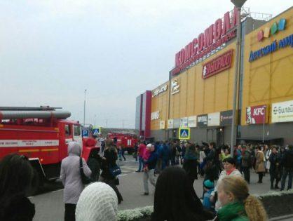 При возгорании в иркутском ТРК «Комсомолл» пострадали 8 детей