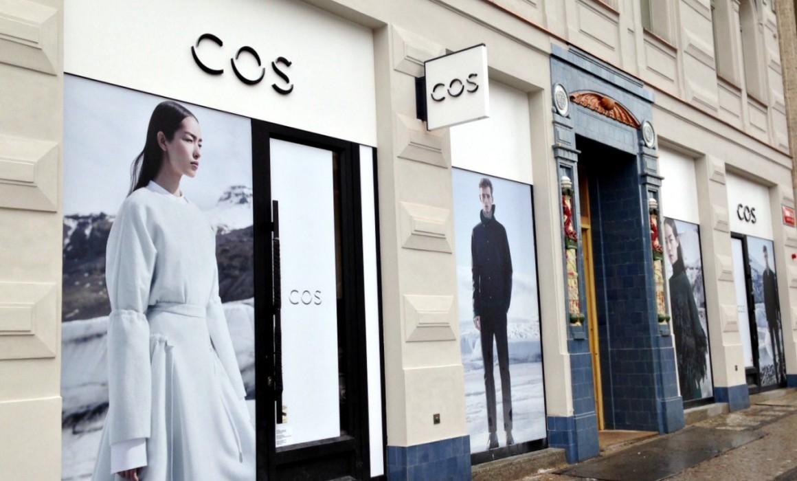 H&M выводит в Россию бренд COS. Почему это важно?