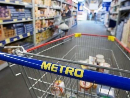 Чешский миллиардер и его инвестпартнёр предложили €6,6 млрд за сеть Metro