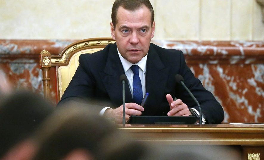 Правительство одобрило законопроект о повышении НДС до 20%