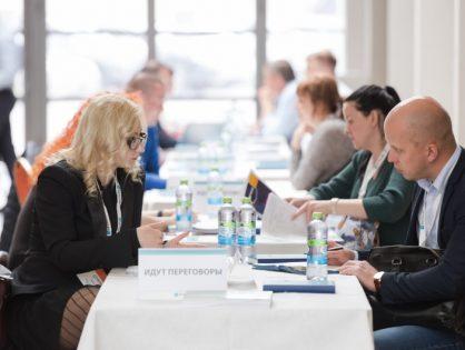 Более 1700 раундов результативных переговоров по торговой недвижимости состоялись 6 и 7 июня в Москве