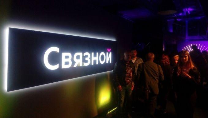 Бывший гендиректор «Связного» Евгений Давыдович стал президентом компании