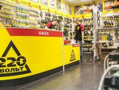 «220 Вольт» купит 70 региональных магазинов для развития франшизы