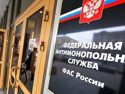 ФАС разрешила «Магниту» закрыть сделку по покупке «Дикси» при условии отмены наценки на продукты