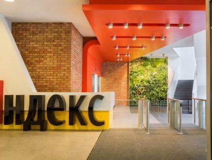 «Яндекс» намерен вложить 650 млн долларов в e-commerce в 2021 году