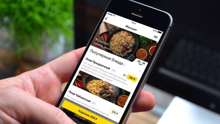 «Яндекс.Еда» открыла в Москве собственные кухни