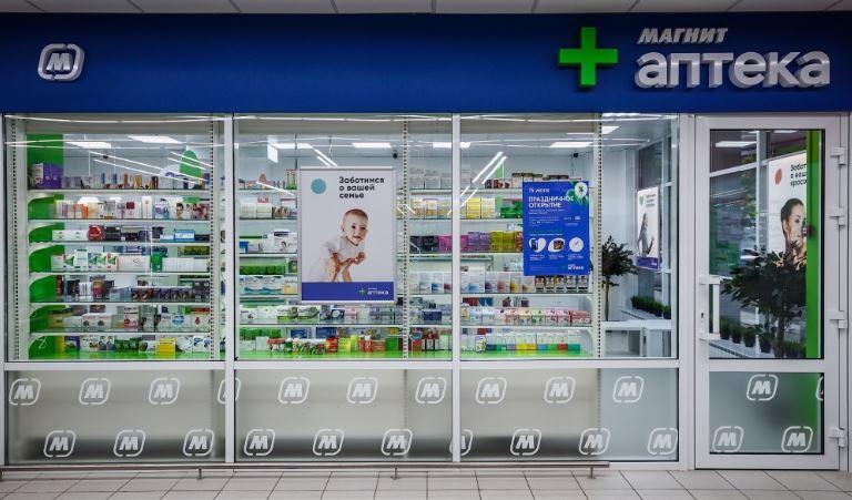 «Магнит» приобрёл компанию для прямой работы с производителями лекарств