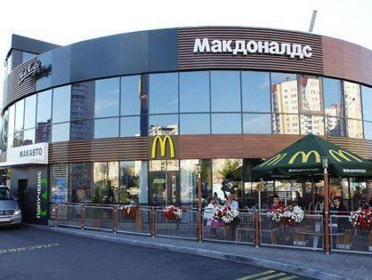 McDonald's введёт обслуживание столиков во всех российских ресторанах