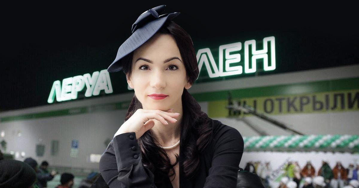 PR-директор российского «Леруа Мерлен» попала в скандал с «ваткой». Подробно