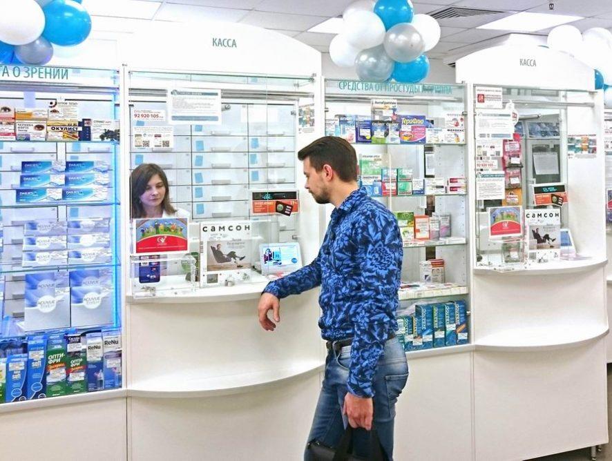 «Самсон-Фарма» сменила владельца спустя 25 лет. Чем знаменита старейшая аптечная сеть Москвы