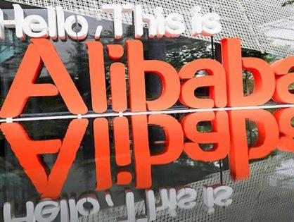 Квартальная выручка Alibaba Group увеличилась на 40%, а прибыль — в четыре раза