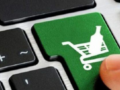 Минфин предложил разрешить онлайн-торговлю алкоголем с 2020 года