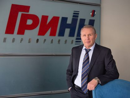АО «Корпорации ГРИНН»: «Проблемы  действительно существуют, но не носят критического характера»