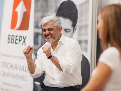 Владимир Маринович: «Как создавать горизонтальное взаимодействие? Развитие компании, поиск ресурсов и создание команды»