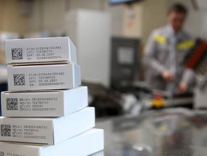 Расходы на создание системы маркировки товаров оценили в 205 млрд рублей