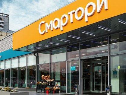 Сеть клубных супермаркетов «Смартори» Льва Хасиса может прекратить работу