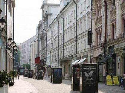 «Люксовые» улицы Москвы предложили ввести в систему tax free