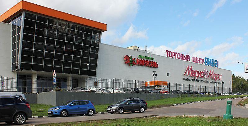 Владелец московского ТЦ в суде потребовал 1,2 млрд рублей от MediaMarkt