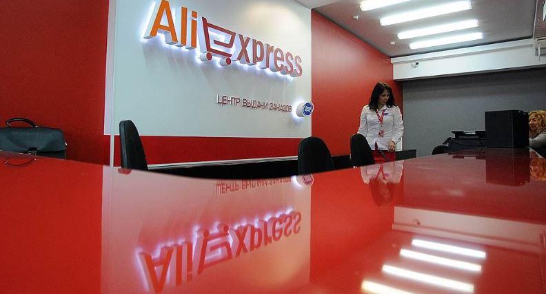 AliExpress протестировала в России частичную предоплату заказа