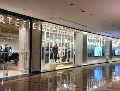 Крупный европейский ритейлер одежды Tendam удвоит число магазинов в России