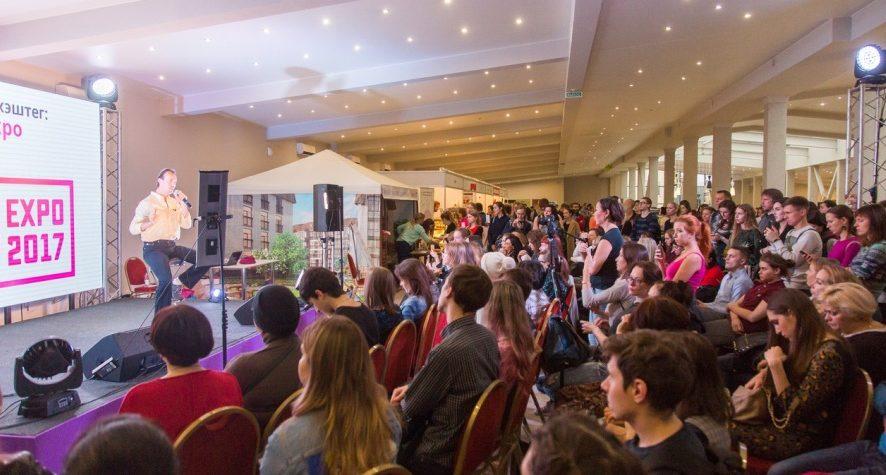 В ноябре в Москве пройдет 5 юбилейная Федеральная отраслевая вегетарианская и ЗОЖ выставка VEG-LIFE-EXPO
