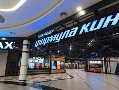 Сети кинотеатров «Синема парк» и «Формула кино» переименуют в Okko