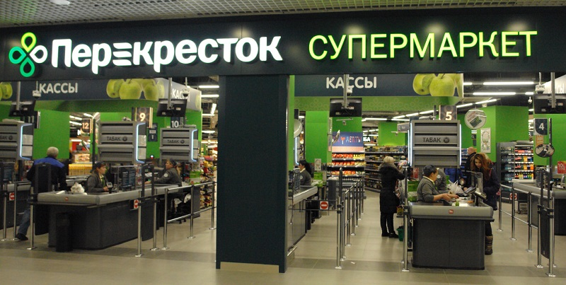 «Перекрёсток» открыл интернет-магазин в Санкт-Петербурге