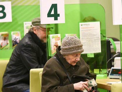 Сбербанк откроет пункты выдачи онлайн-заказов в банковских отделениях