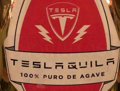 Tesla может выпустить текилу под собственным брендом