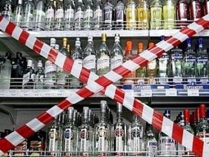 В правительстве хотят резко сократить количество торгующих алкоголем магазинов