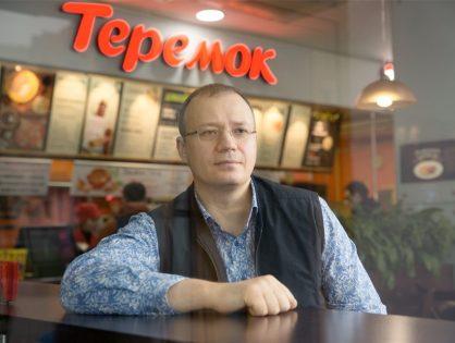 Михаил Гончаров, основатель и управляющий сети ресторанов «Теремок»