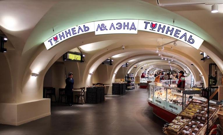 В «Пассаже» на Невском проспекте открылся «Лэнд Туннель» с решениями CSI