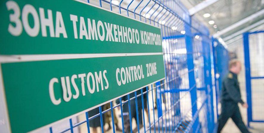 ФТС предложила расширить продуктовое эмбарго