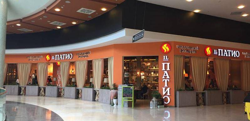 «Росинтер ресторантс» начал реконцепцию ресторанной сети «Il патио»