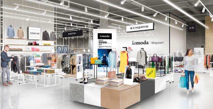 Lamoda откроет в Москве первый офлайн-магазин