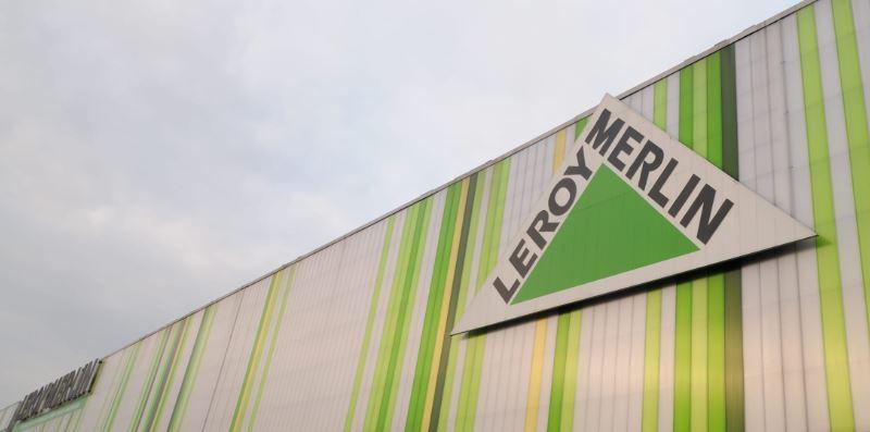 Leroy Merlin откроет в пределах МКАД магазины малого формата