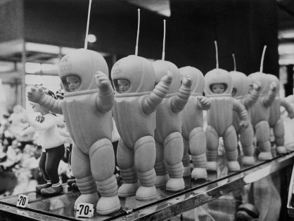 Советская торговля: страна страшных игрушек