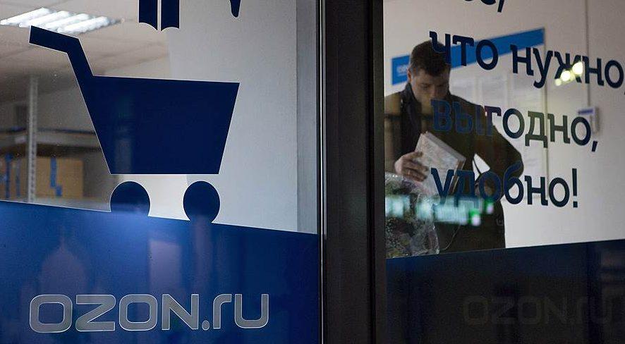 Фонд АФК «Система» стал третьим крупнейшим акционером Ozon