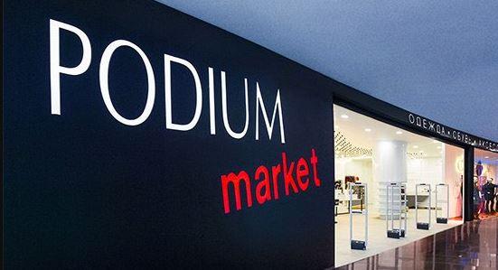 Stockmann отказался развивать универмаги Podium Market