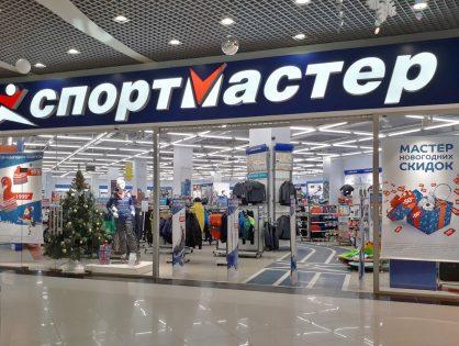 «Спортмастер» внедряет депозитные машины Moniron