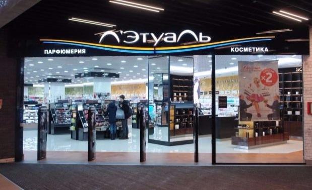 «Л'Этуаль» откроет первый флагманский магазин с барбершопами и бьюти-корнерами