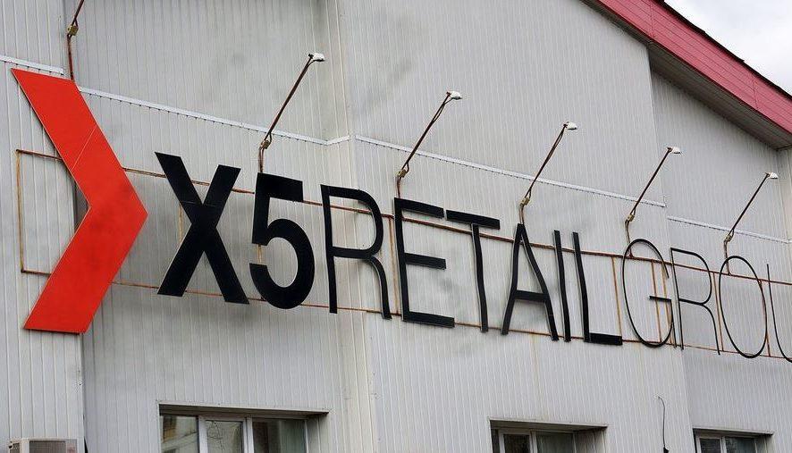 X5 Retail Group не смогла оспорить доначисление 1 млрд рублей налогов