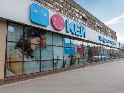 Старейший в Петербурге ритейлер электроники покидает рынок