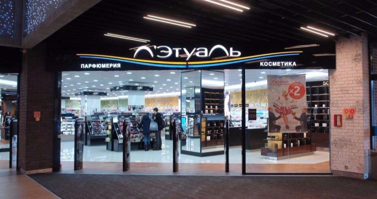Косметическая сеть «Л'Этуаль» купит магазины «Подружка»