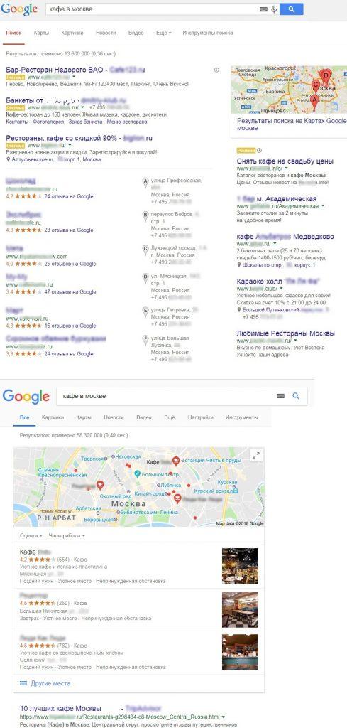 Что такое локальный поиск? Рассказываем, как приводить клиентов прямо с карты