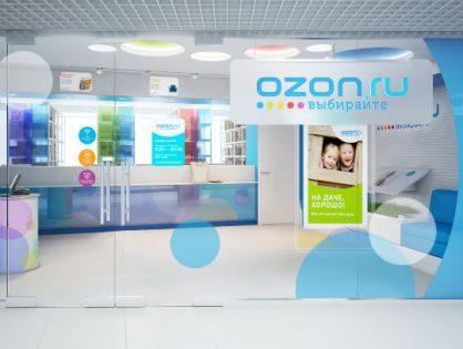 Ozon откроет почти 500 пунктов выдачи заказов в магазинах «Обуви России»