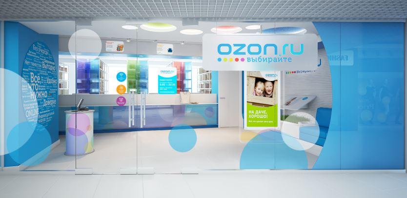 Ozon получил от акционеров 10 млрд рублей на «агрессивное завоевание рынка»