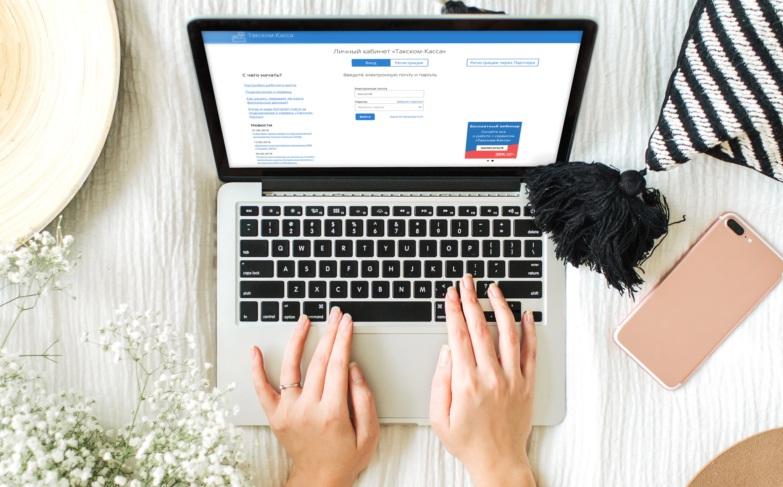 Оплати в два клика. «Такском» внедрил систему интернет-эквайринга для оплаты заказов