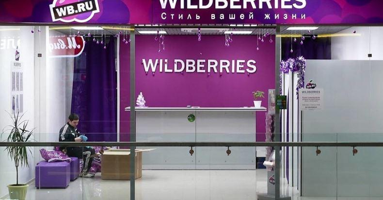 Wildberries начал продажи в Евросоюзе