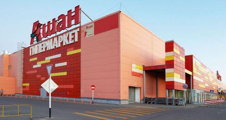 Российская выручка Auchan снизилась на фоне смены коммерческой модели